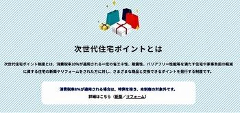 スクリーンショット 2019-04-29 10.32.59.jpg